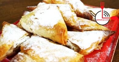 baklava yufkasindan elmali-kurabiye kuru baklava tarifi